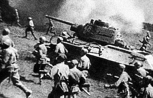 Курська битва 1943 рік