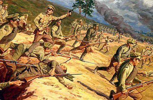 Брусилівський прорив 1916 рік