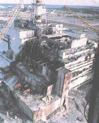 Чорнобиль Саркофаг