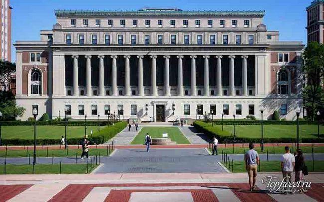 Columbia University. Найпрестижніші університети світу